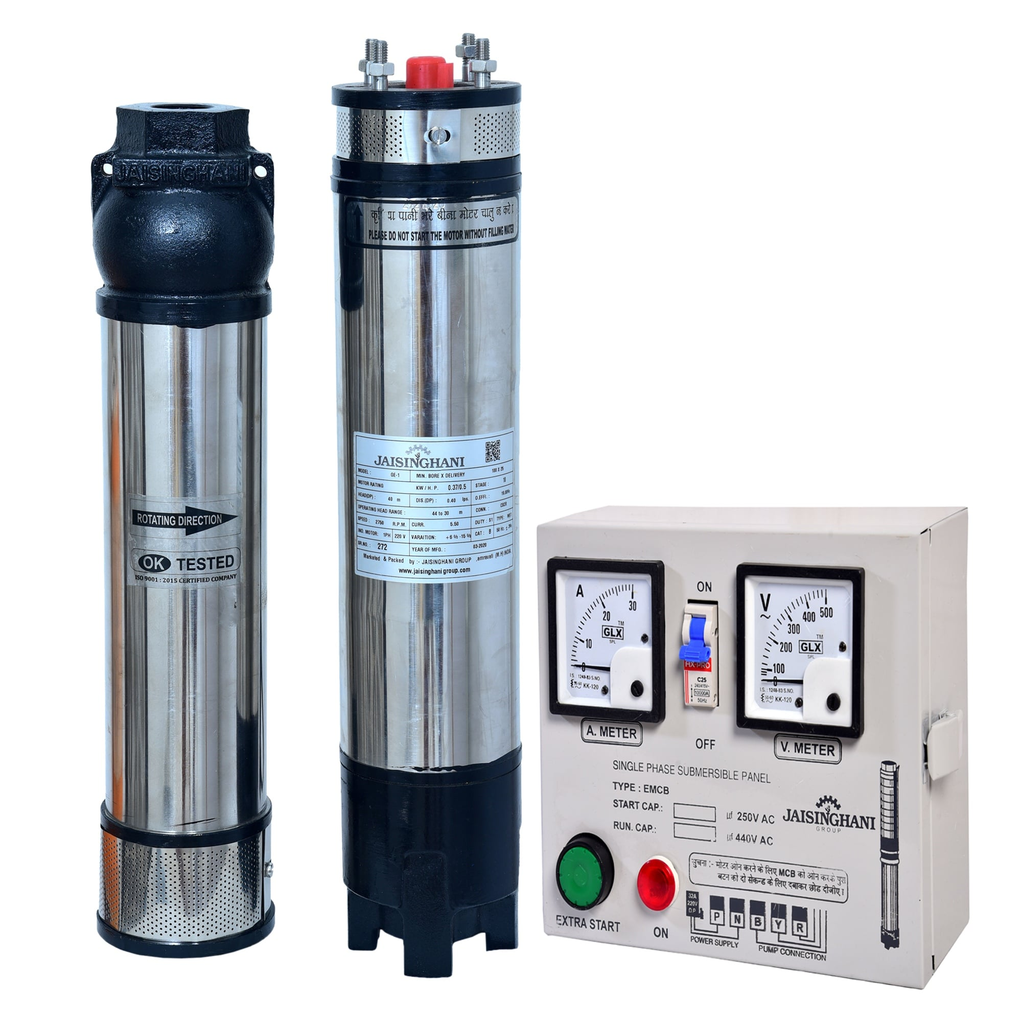 0.5hp submersible water pump with control panel