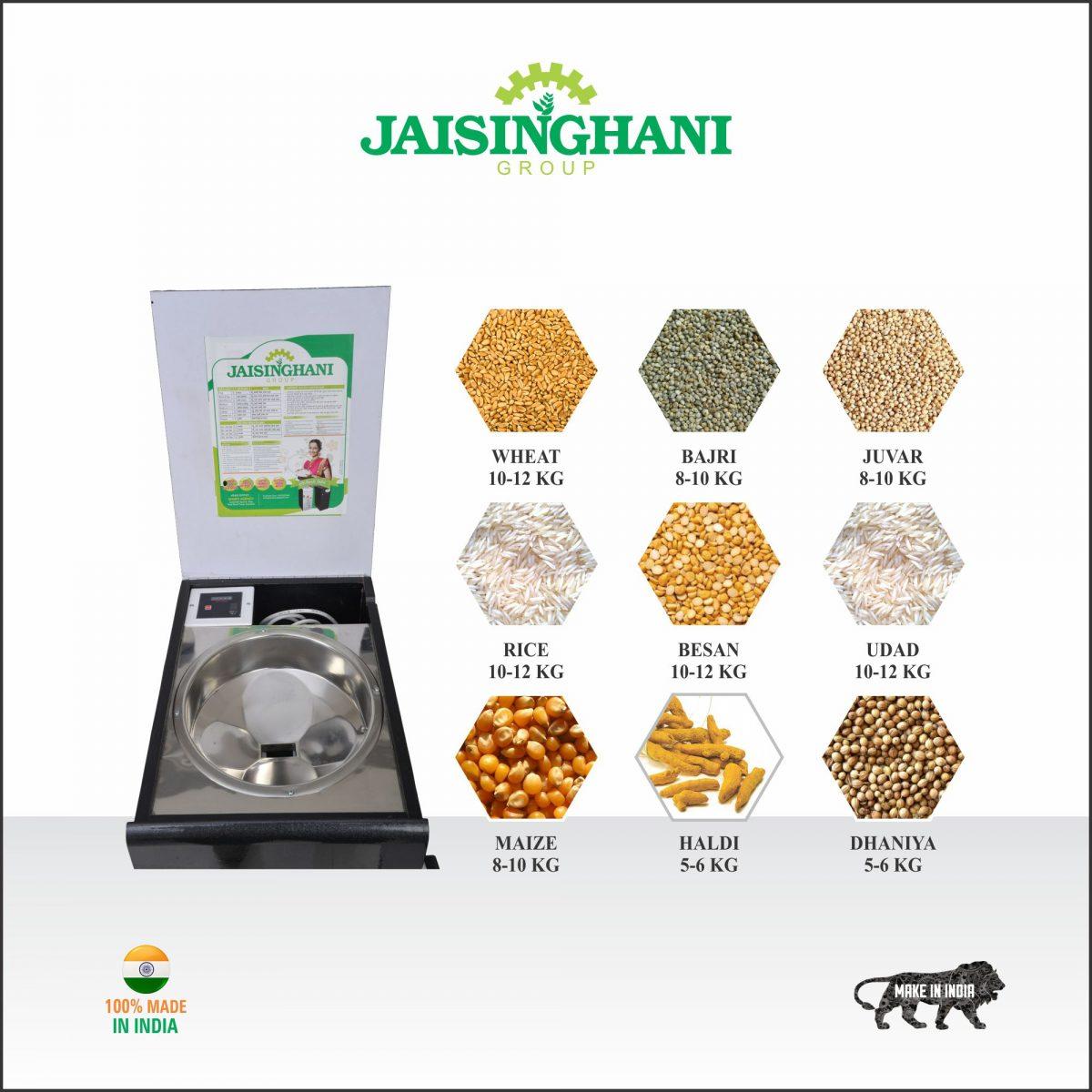 aata chakki machine for homes